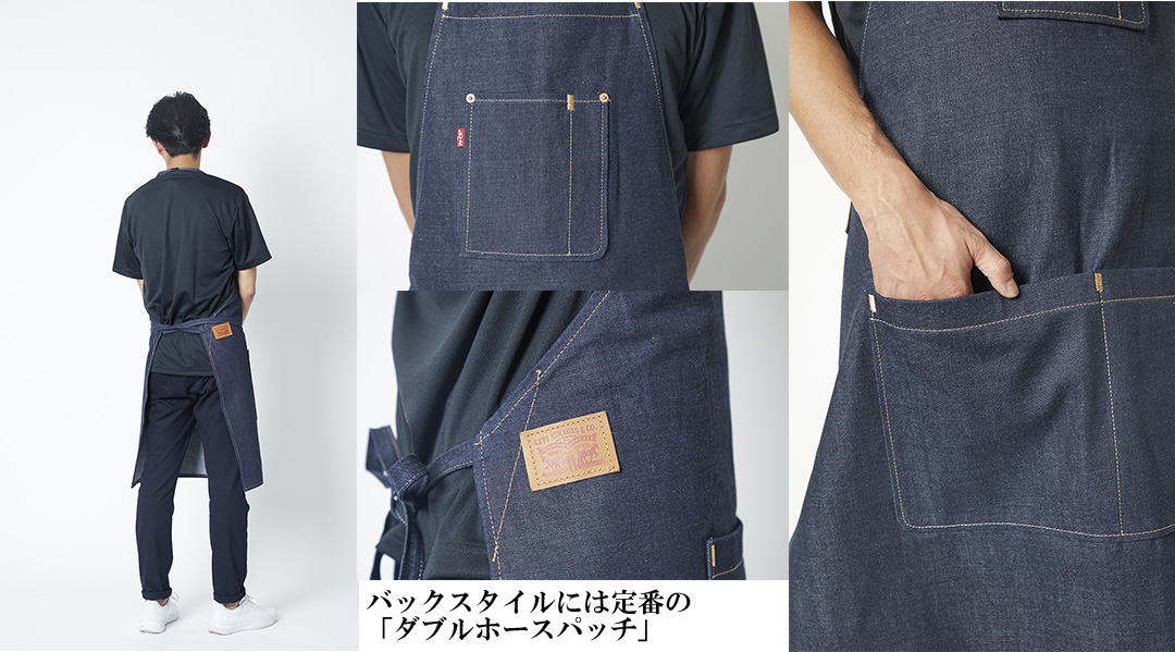 リーバイス DENIM FULL APRON